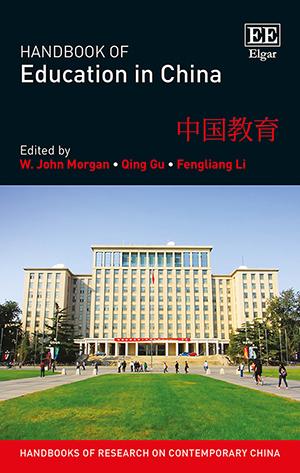 Handbook of Education in China