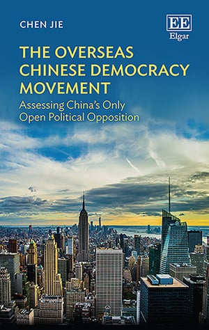 The Overseas Chinese Democracy Movement