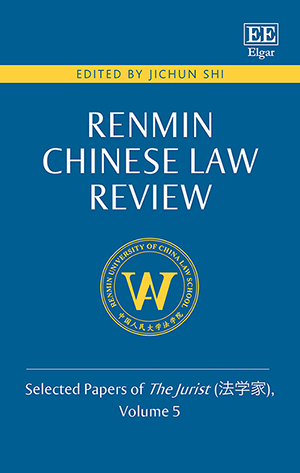 Renmin Chinese Law Review