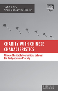 Charity with Chinese Characteristics