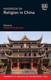 Handbook on Religion in China