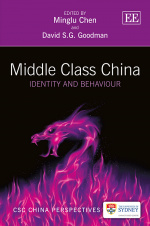 Middle Class China