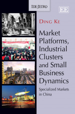 Market Platforms, Industrial Clusters and Small Business Dynamics