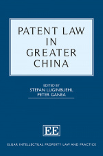 Patent Law in Greater China