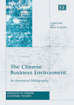 The Chinese Business Environment